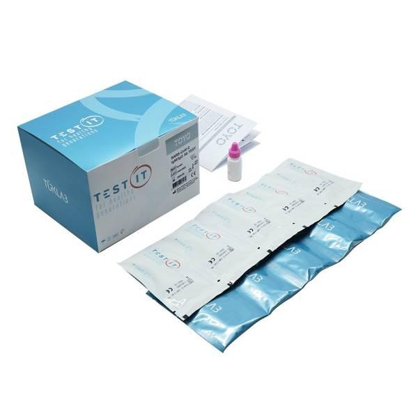 SARS-CoV-2 IgM/IgG Antibody Test - Szybki test na koronawirus - 25 testów